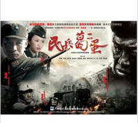 Wholesale quot MinBingGeErDan quot TV Series DVD Made in China Brand new Factory Sealed