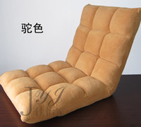 Wholesale light tan lazy sofa chair single person sofa computer chair folding legs baby bed