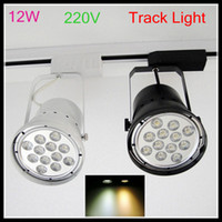 Wholesale Track light LED W Spot light high quality V for clothing stores with warm cold white