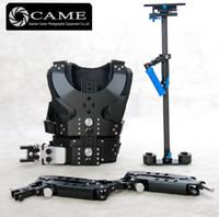 Wholesale 1 kg Carbon Fiber Stabilizer Steadicam Vest Arm