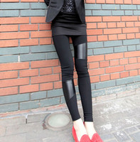 Leggings Skinny,Slim Capris Fashion Womens Slim Black Faux Leather Panel Leggings Pants Tights