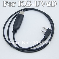 Wholesale USB programming cable for WOUXUN KG UV6D two way radio data cable