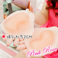 One Size   Silicone Bra Pads Gel Invisible Breast Insert Push Up Enhancer Breast Super Stickiness Free Shipping