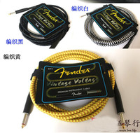 Wholesale Megiddo his the connection electric guitar cable guitar audio cable