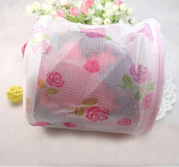 Wholesale Hot New Bra Wash Aid Laundry Lingerie Net Mesh Bag Underwear Bra Laundry three kinds optional
