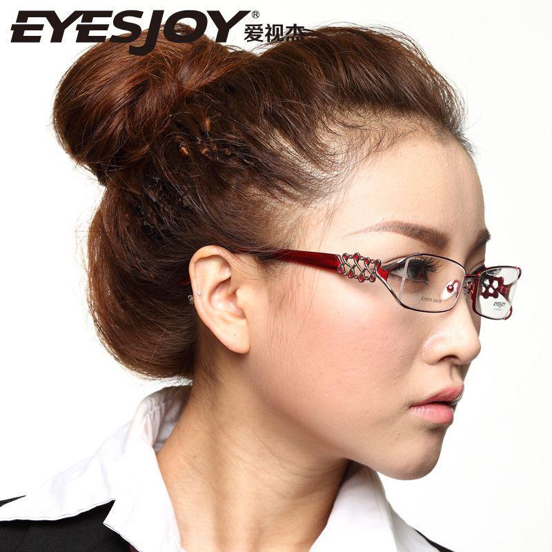 Glasses Frames For Women Best women frame  cheap women
