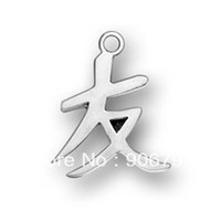 Charms   Free shipping 100pcs a lot 2013 classic antique silver plated Chinese Character For Friend Charm jewelry accessories