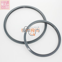Wholesale Wonderchef stainless steel pressure cooker pressure cooker magic pot seal ring cm