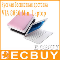 Wholesale 10 inch VIA android tablet PC MID G HDD GB Mini Laptop HDMI Russian