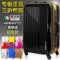 Wholesale the BRAND Genuine Manato Aluminum frame luggage suitcase ABS PC