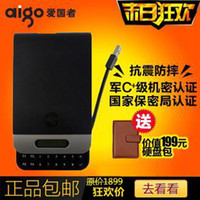 Wholesale Aigo mobile hard drive sk8670 g digital key encryption usb3 high speed commercial hard drive