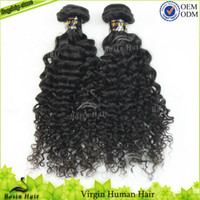 Bosin unprocessed 5A 100% virgin remy malaysian hair