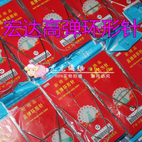 Wholesale HTC wire ring needle cm cm cm cm knitting needles knitting tools to