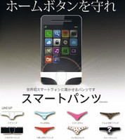 apple new inventions - New Smarty Pants Protect Privacy Latest Japanese Invention Apple Underwear For Sexy iPhone Cases