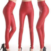 Leggings Skinny,Slim Long Women Faux Leather High Waist Skinny Leggings Pants Tights Sexy Wet Look