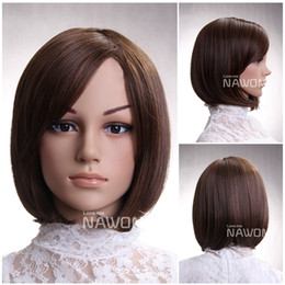Wholesale kid wig brown100 Kanekalon Fiber Synthetic Wig Hair High quality fashion H9145Z