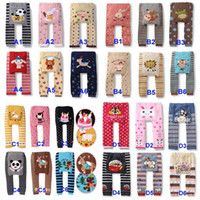 busha pants - Buyer Choose Style amp Size BUSHA Pants Infant Tights Baby Leggings PP Pants PP Warmers