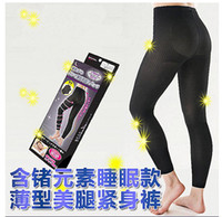 Slimming Potenza Legging Sleeping calorie bruciate Pant Sollevare Body Shaper Calze 100pcs / lots