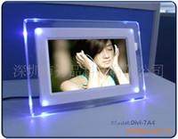 digital photo frames - inch Digital Photo Frame LIGHT inch single function digital photo frame Digital photo fram