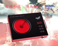 Wholesale BOMA ceramic cooker D390LX