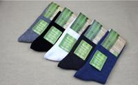 Socks bamboo socks - 45pcs Free size mix color Deodorant antibacterial socks Bamboo fiber Men s Socks Male Socks Adult socks