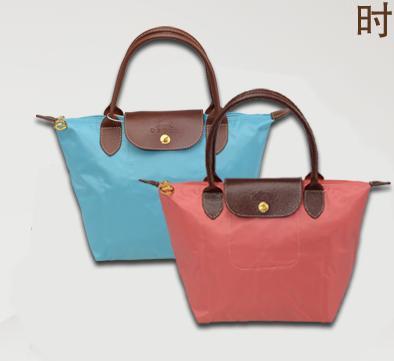 Long Faux Leather Handle Tote Shopping Bag Nylon Waterproof ...