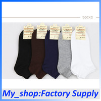 Wholesale Explosion models Men deodorant and antibacterial socks candy color boat socks