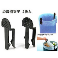 Wholesale 6 X Garbage Can Waste Bin Trash Can Bag Clips hangers racks Holder