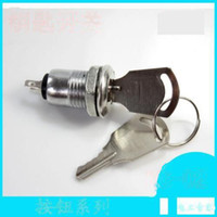 Wholesale sets Electronic Key switch Power On Off lock unlock key Terminal connectors