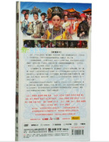 Wholesale Hot amp New Zhen Huan Zhuan DVD China TV Series Veep complete Frist Season DHL Shipment
