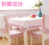 Wholesale 6440 perfume lily dining table cloth fabric table cloth rustic dining chair set chair cover tablecloth seat cover