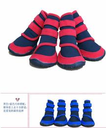 2013 nouvel animal de compagnie chien chaussures chaussures bottes de pluie de chien libre 1, affecte d'expédition / taille du lot XXS XS SML XL # 9225