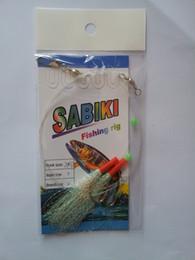 lure trolling fishing flasherl rigs crytal hair rigs hooks