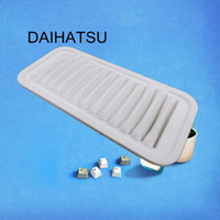 Wholesale C2610 white fiber car air filter for Daihatsu auto part cm C2612