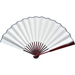 Wholesale Blank White Hand Fan DIY Program Fans Chinese Silk Fan Folding Fine Art Painting Fans Free