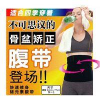 best belts trim - 200pcs Best Selling Fitness Tummy Waist support belt Trimmer Shaper Slimming Belt Girdle