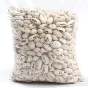 Magic beans coupon code