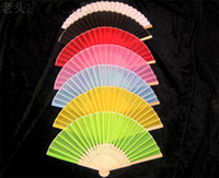 Wholesale Plain Color Hand Fans DIY Program Fan Chinese Silk Folding Fans Decorative Gift Fan Free