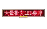 Wholesale 2pcs Car led message display billboard flexible screen Red Pixel Support Russian Global languages Bulit in rechargeable battery