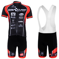 Wholesale 2012 Black Cube Cycling Clothing Suit Jersey Bib Short Set Sleeve Bike Men Racing Wear Sets
