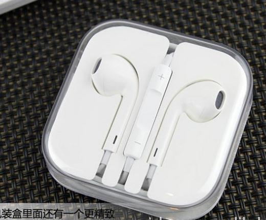WHITE CELL PHONE EARPHONE CELL PHONE ACCESSORIES