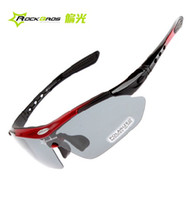 Wholesale ROCKBROS Polarization Riding Glasses Outdoor Activities Cycling Sunglasses Bicycle Goggles Lens