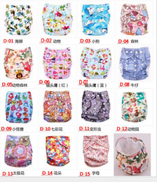Wholesale Cartoon Animal Baby Diaper Covers AIO Cloth nappy TPU Cloth Diapers Colorful Zoo color
