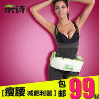 Wholesale Massager machine slimming belt massager belt vibration belt massage belt fat burning