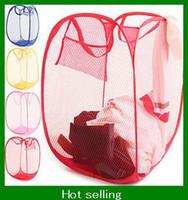 Wholesale Color network laundry basket folding dirty clothes basket reticular color sample order