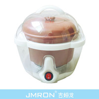 Wholesale Mini Slow Cooker Water isolated Stewing Pot CR