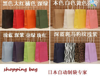 Wholesale multicolor Classical design Kraft Paper Bags gift environmental Recycle Bags x13x8cm