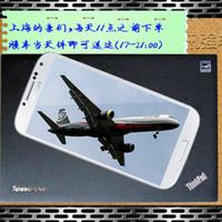 Wholesale new wholesaing s4 i phone