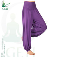 Women bamboo trousers - New Women Yoga Pants Bloomers Sport Dance Wear Loose fitting Style TROUSERS Colors