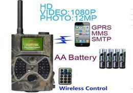 1pcs 8MP CORREO ELECTRÓNICO / MMS / SMS rastro de la caza al aire libre cámara de infrarrojos GPRS caza de la cámara HC-300M